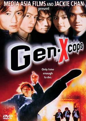 Gen X Cops - Movie Cover (thumbnail)