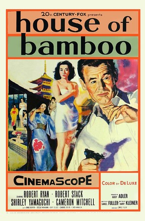 House of Bamboo - Movie Poster (thumbnail)