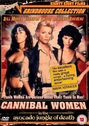Cannibal Women in the Avocado Jungle of Death - British DVD movie cover (thumbnail)
