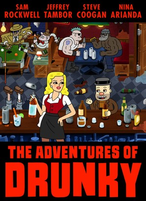 The Adventures of Drunky - Movie Poster (thumbnail)