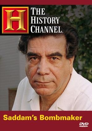 Our Friend Saddam - DVD movie cover (thumbnail)