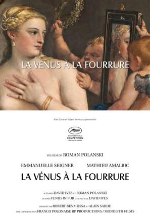 La Vénus à la fourrure - French Movie Poster (thumbnail)