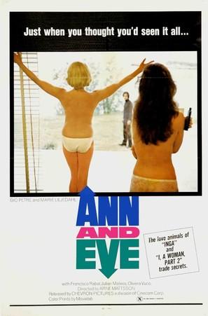 Ann och Eve - de erotiska - Movie Poster (thumbnail)