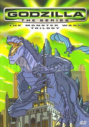 """Godzilla: The Series"" - Movie Cover (thumbnail)"