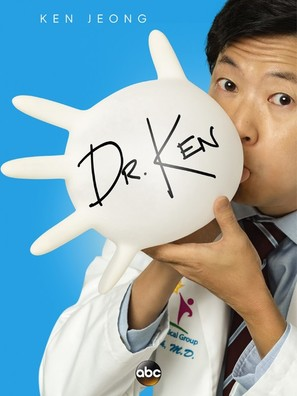 """Dr. Ken"" - Movie Poster (thumbnail)"
