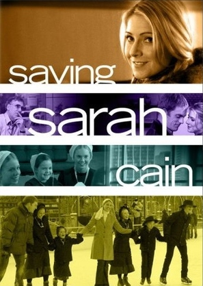 Saving Sarah Cain - poster (thumbnail)