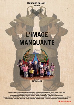 L'image manquante - French Movie Poster (thumbnail)