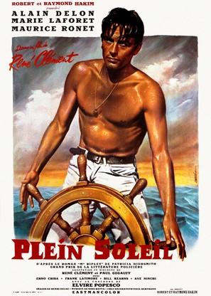 Plein soleil - French Movie Poster (thumbnail)