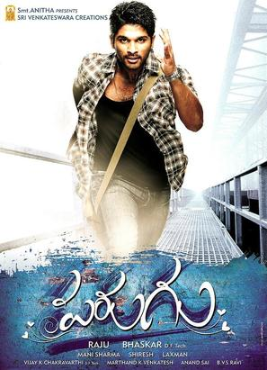 Parugu - Indian Movie Poster (thumbnail)