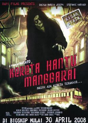 Kereta hantu Manggarai - Indonesian Movie Poster (thumbnail)