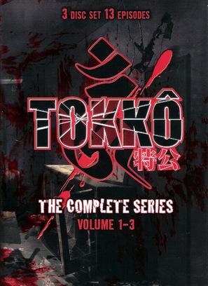 """""""Tokko"""" - Movie Cover (thumbnail)"""