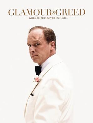 Gier - German Movie Poster (thumbnail)