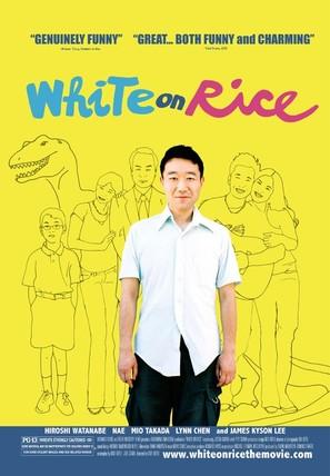 White on Rice - Movie Poster (thumbnail)
