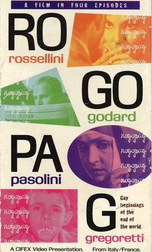 Ro.Go.Pa.G. - Movie Poster (thumbnail)