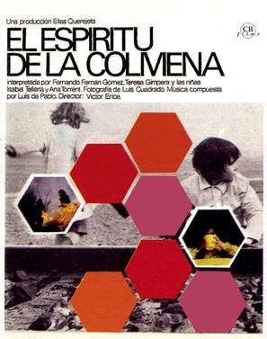El espíritu de la colmena - Spanish Movie Poster (thumbnail)
