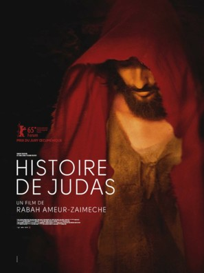 Histoire de Judas - French Movie Poster (thumbnail)