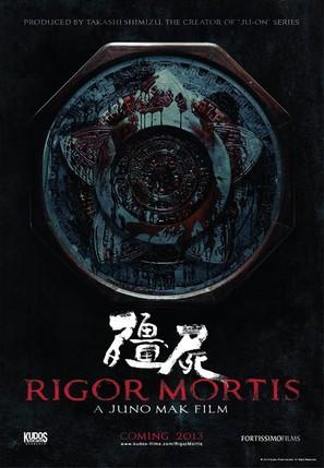 Geung si - Hong Kong Movie Poster (thumbnail)