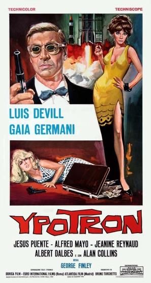 Agente Logan - missione Ypotron - Italian Movie Poster (thumbnail)