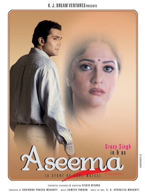 Aseema: Beyond Boundaries - Indian Movie Poster (thumbnail)
