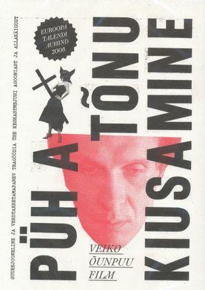 Püha Tõnu kiusamine - Estonian Movie Poster (thumbnail)