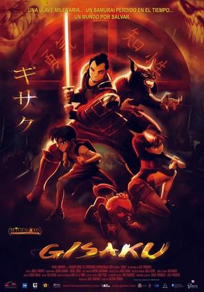 Gisaku - Spanish Movie Poster (thumbnail)