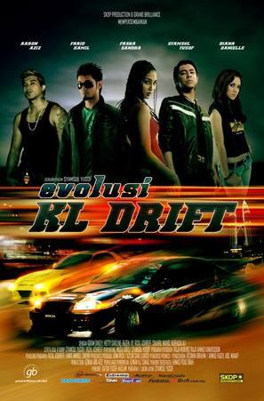 Evolusi: KL Drift - Malaysian Movie Poster (thumbnail)