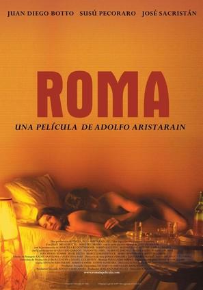 Roma - Spanish Movie Poster (thumbnail)