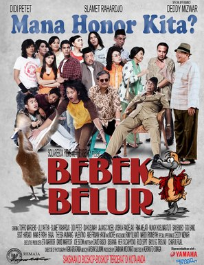 Bebek belur - Indonesian Movie Poster (thumbnail)