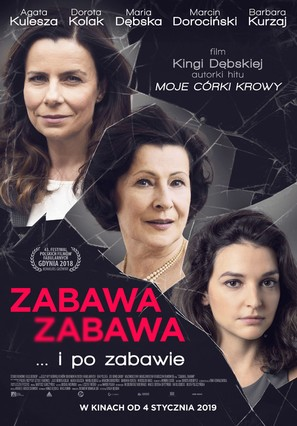 Zabawa, zabawa - Polish Movie Poster (thumbnail)