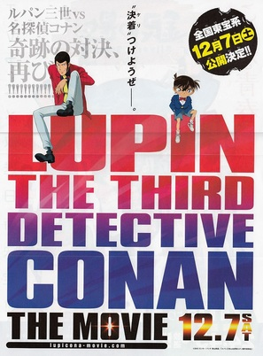 Lupin 3 Sei Tai Meitantei Conan the Movie