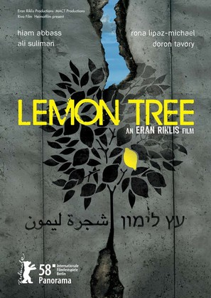 Etz Limon - Israeli Movie Poster (thumbnail)