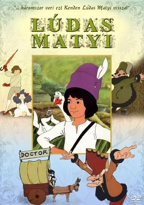 Ludas Matyi - Hungarian DVD cover (thumbnail)