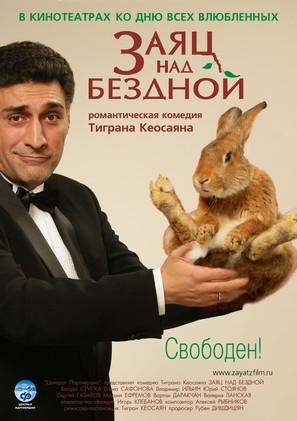 Zayats nad bezdnoy - Russian Movie Poster (thumbnail)
