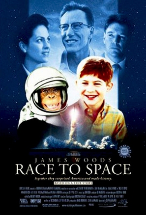 Race to Space - Movie Poster (thumbnail)
