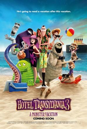 Hotel Transylvania 3 - British Movie Poster (thumbnail)