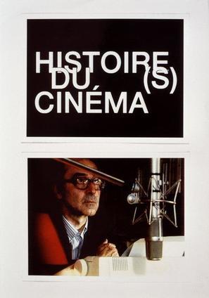 Histoires du Cinema - French poster (thumbnail)