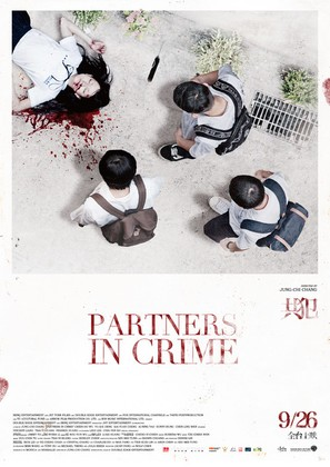 Partners in Crime - Taiwanese Movie Poster (thumbnail)