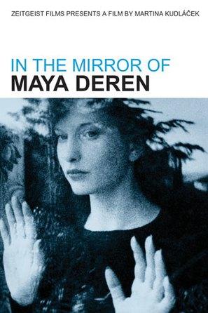 Im Spiegel der Maya Deren - DVD cover (thumbnail)