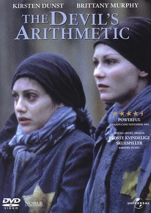The Devil's Arithmetic - Movie Cover (thumbnail)