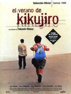 Kikujirô no natsu - Spanish Movie Poster (thumbnail)