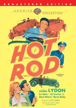 Hot Rod - Movie Cover (thumbnail)