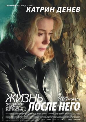 Aprés lui - Russian poster (thumbnail)