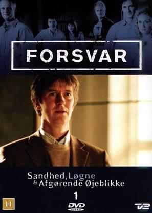 """""""Forsvar"""" - Danish DVD cover (thumbnail)"""