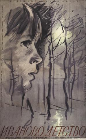 Ivanovo detstvo - Soviet Movie Poster (thumbnail)