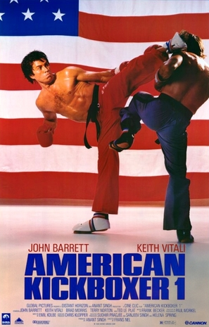 American Kickboxer - Theatrical movie poster (thumbnail)