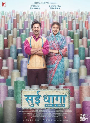 Sui Dhaaga: Made in India - Indian Movie Poster (thumbnail)