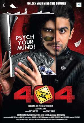 404 - Indian Movie Poster (thumbnail)