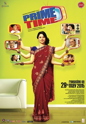 Prime Time - Indian Movie Poster (thumbnail)