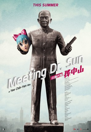 Meeting Dr. Sun - Taiwanese Movie Poster (thumbnail)
