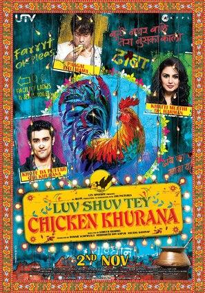 Luv Shuv Tey Chicken Khurana - Indian Movie Poster (thumbnail)